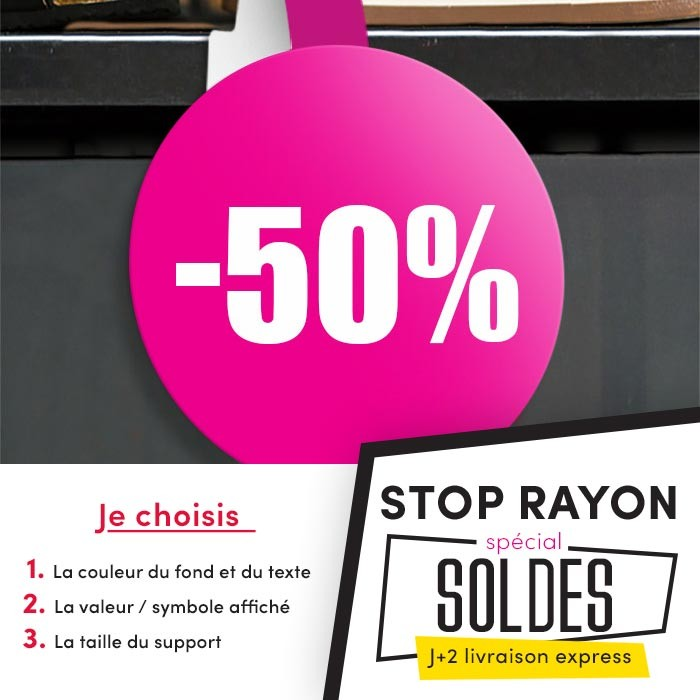 Stop-Rayon rond spécial «SOLDES» - 50 ex